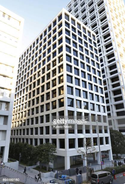 Photo taken on Dec 18 shows the headquarters of Japanese major contractor Kajima Corp in Tokyo Prosecutors raided the head office the same day over...
