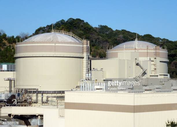 Photo taken on Dec 22 shows the Nos 1 and 2 reactors of Kansai Electric Power Co's Oi nuclear plant in Oi Fukui Prefecture ==Kyodo