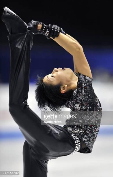 Photo taken on Dec 3 2009 shows Japanese figure skater Yuzuru Hanyu performing during the Junior Grand Prix Final in Yoyogi National Stadium in Tokyo...