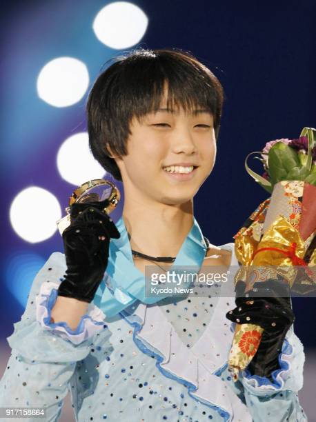 Photo taken on Dec 4 2009 shows Japanese figure skater Yuzuru Hanyu smiling after winning the Junior Grand Prix Final in Yoyogi National Stadium in...