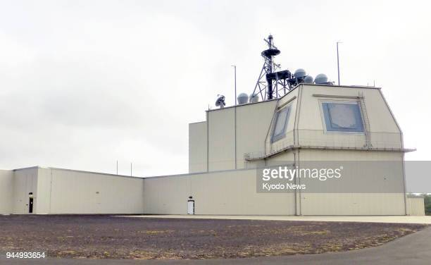 Photo taken on Jan 10 shows the Aegis Ashore missile defense test complex in Kauai Hawaii ==Kyodo
