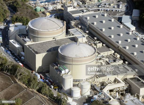 Photo taken on Jan 18 2017 shows the Nos 1 and 2 reactors at Kansai Electric Power Co's Oi nuclear plant in Oi Fukui Prefecture ==Kyodo