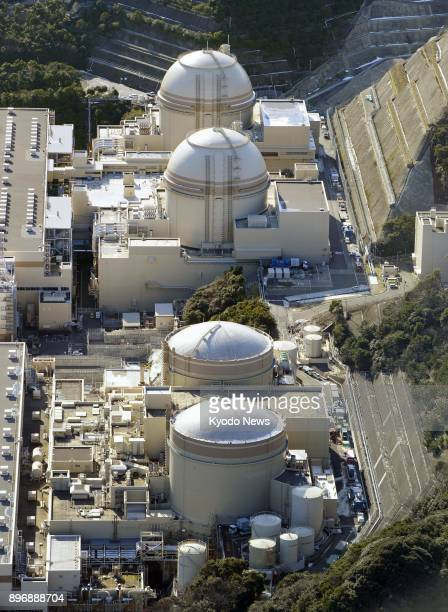 Photo taken on Jan 18 2017 shows the Nos 4 2 and 1 reactors at Kansai Electric Power Co's Oi nuclear plant in Oi Fukui Prefecture ==Kyodo