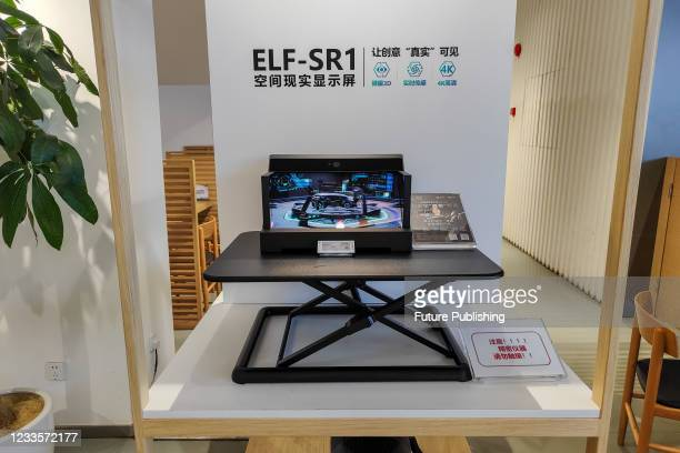 Photo taken on June 20, 2021 shows a Sony eye-tracking 3D display ELF-SR1 at Sony's flagship store in Shanghai, China. The display costs 49,999 yuan.