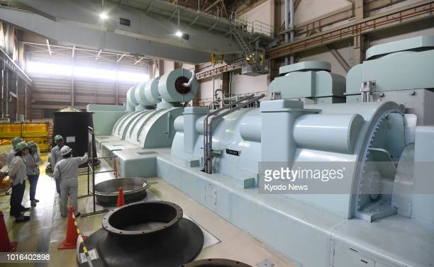 Photo taken on June 4 shows the electricitygenerating turbine system of the Monju prototype fastbreeder reactor in Tsuruga in Fukui Prefecture Japan...