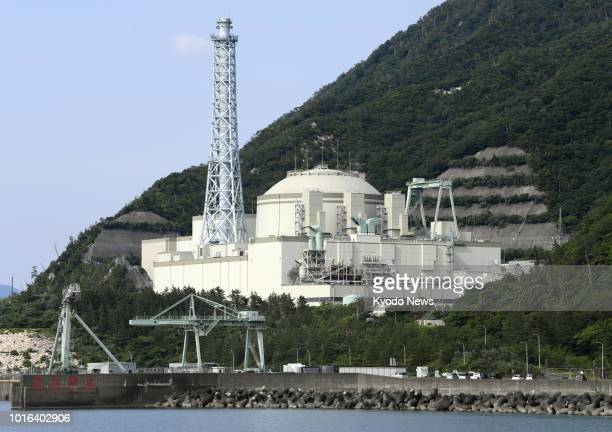 Photo taken on June 4 shows the Monju prototype fastbreeder reactor in Tsuruga in Fukui Prefecture Japan The government decided in December 2016 to...