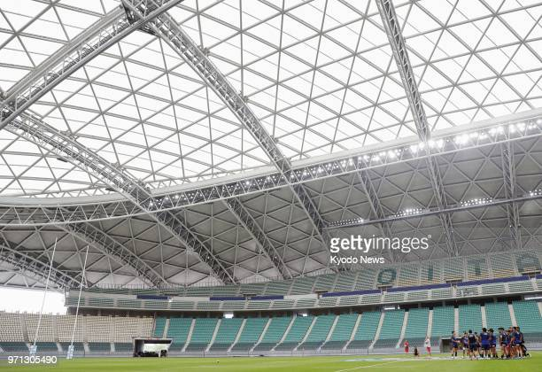 Photo taken on June 8 shows the Oita Bank Dome in Oita Prefecture, the venue for a rugby test match between Japan and Italy on June 9. ==Kyodo