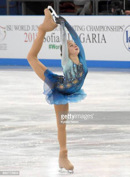 Photo taken on March 10 shows Russia's Alexandra Trusova performing at the World Junior Figure Skating Championships in Sofia, Bulgaria. She finished...