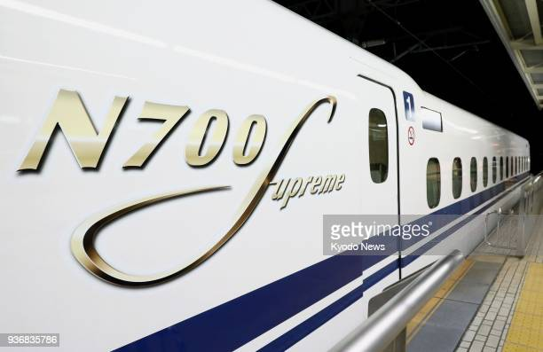 Photo taken on March 23 shows Central Japan Railway Co's new N700S bullet train arriving at Shizuoka Station during a test run in Shizuoka Prefecture...