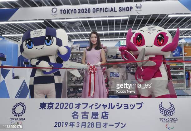 Photo taken on March 28 in Nagoya city central Japan shows an official shop for the 2020 Tokyo Olympics and Paralympics which opened the same day...