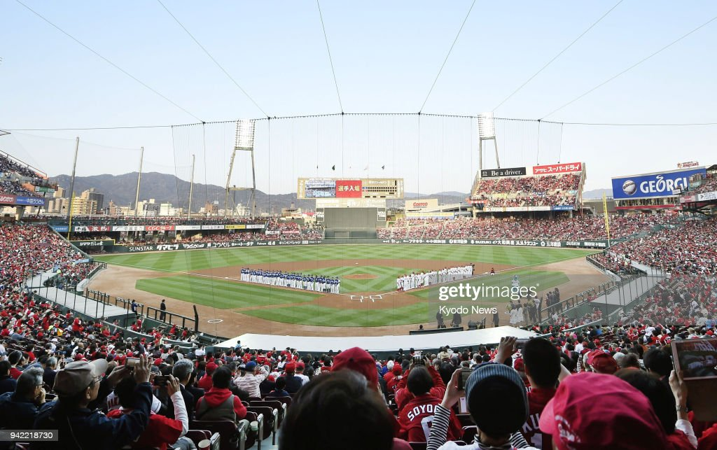 Dragons fans chant 'Let A-bomb drop' at Hiroshima Carp : ニュース写真