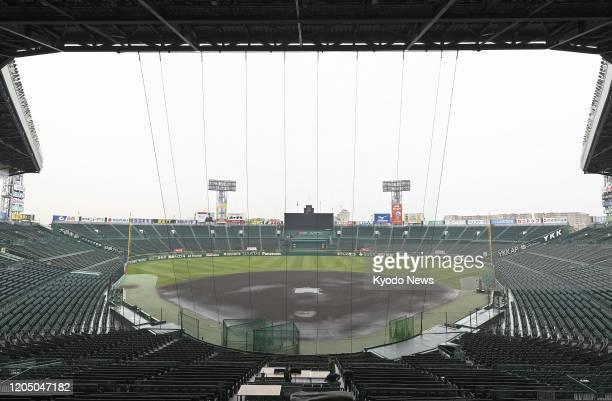 Photo taken on March 4 shows Koshien Stadium in Nishinomiya, Hyogo Prefecture, western Japan. The Japan High School Baseball Federation is preparing...