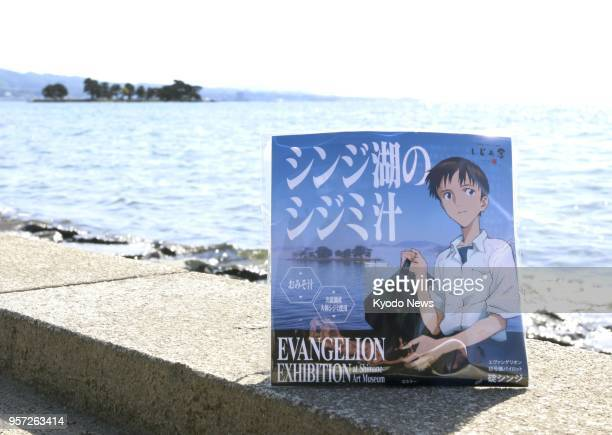 Photo taken on May 10 shows a package of a readytoeat miso soup product with an illustration of Shinji Ikari the main character in the TV animation...
