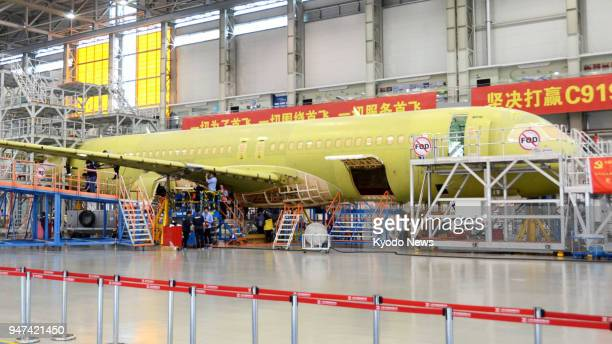 Photo taken on May 4 shows a second unit of the C919 China's first domestically built jetliner under construction at a factory operated by stateowned...