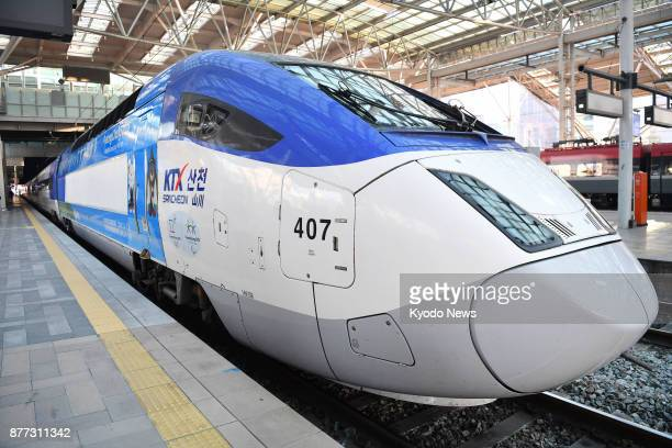 Photo taken on Nov 21 at Guangneung station in Gangwon Province on the east coast of South Korea shows a newly built KTX bullet train which links...