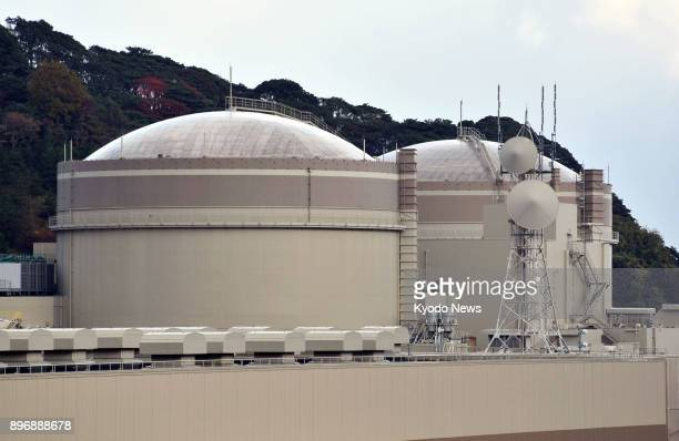 Photo taken on Nov 23 2017 shows the Nos 1 and 2 reactors at Kansai Electric Power Co's Oi nuclear plant in Oi Fukui Prefecture ==Kyodo