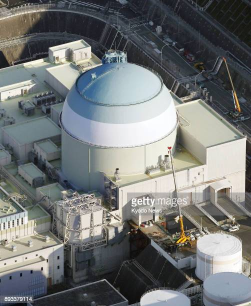 Photo taken on Nov 6 shows the No 3 reactor of the Ikata nuclear power plant in Ehime Prefecture western Japan The Hiroshima High Court has ordered...