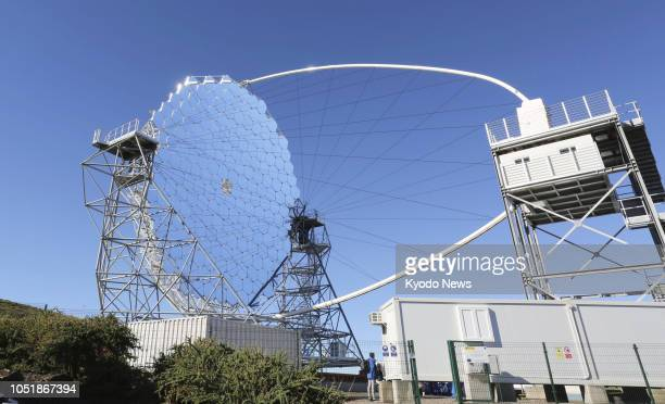 Photo taken on Oct 10 2018 shows a newly inaugurated telescope at the Cherenkov Telescope Array the nextgeneration observatory for highenergy gamma...