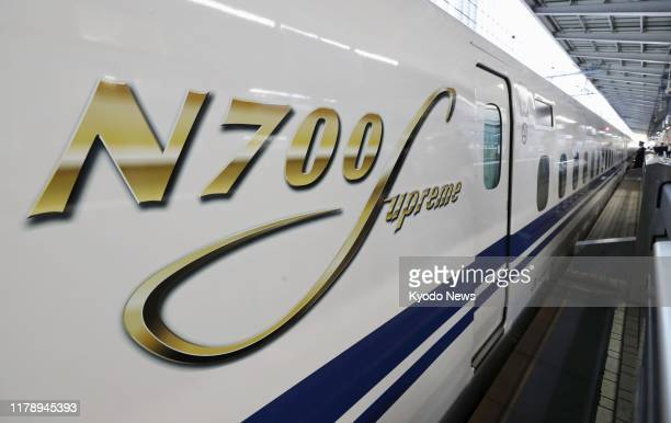 Photo taken on Oct 2019 shows an N700s Tokaido shinkansen bullet train at Tokyo station The train operated by Central Japan Railway Co will commence...