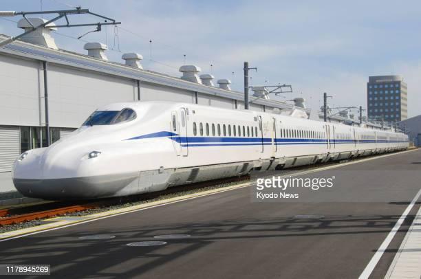 Photo taken on Oct 24 shows an eightcar N700S Tokaido Shinkansen bullet train at Central Japan Railway Co's railyard in Hamamatsu Shizuoka Prefecture...