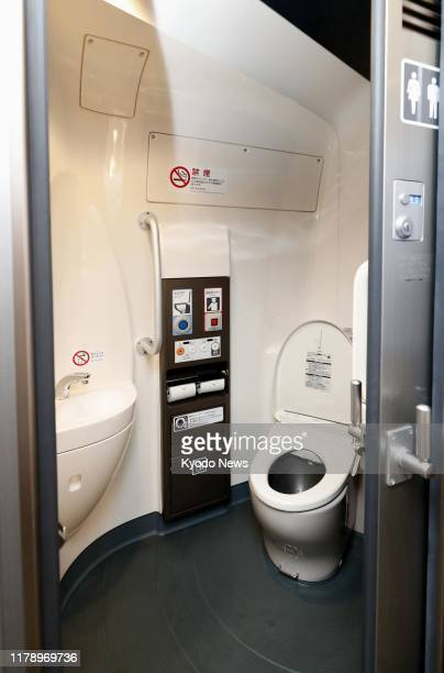 Photo taken on Oct 30 shows a bathroom on an N700S Tokaido Shinkansen bullet train The train operated by Central Japan Railway Co will commence...