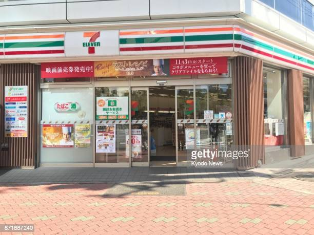 7 eleven japan co a convenience store Come in to any 7-eleven store and you'll find a broad selection of fresh, high-quality products at an everyday fair price, along with speedy transactions in a clean and friendly shopping environment.