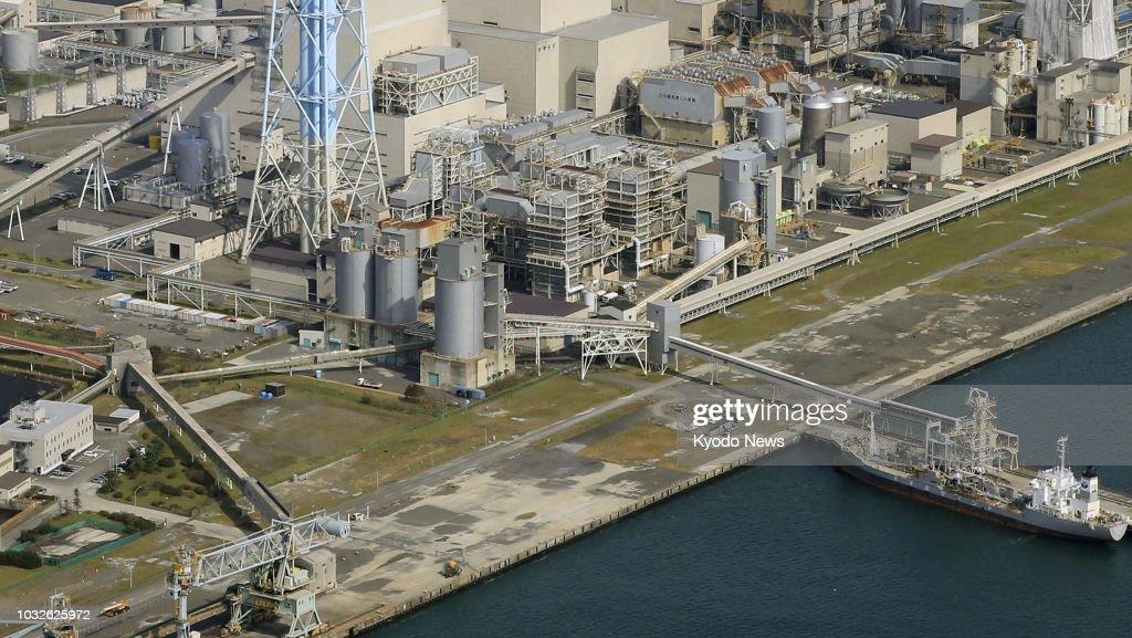 Tomatoatsuma power plant : News Photo