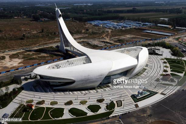 BEIJING Photo taken on Sept 27 2015 shows the exhibition hall of the 'East Dream Future World' aerospace theme park in Sanhe north China's Hebei...