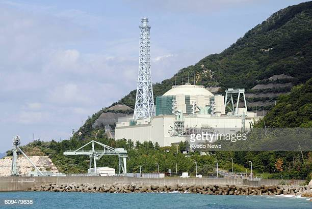 Photo taken Sept 10 shows the reactor building of the Monju fastbreeder unit in the Sea of Japan coastal city of Tsuruga The government will discuss...