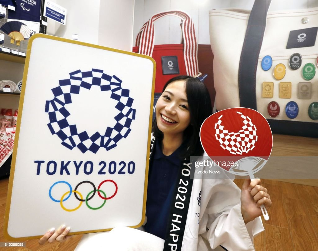 Photo taken Sept. 13, 2017, shows a showroom in Tokyo's Harajuku shopping district, at which licensed goods of the 2020 Tokyo Olympics and Paralympics, such as T-shirts, will be sold. The showroom will be open from Sept. 14 through late November. ==Kyodo