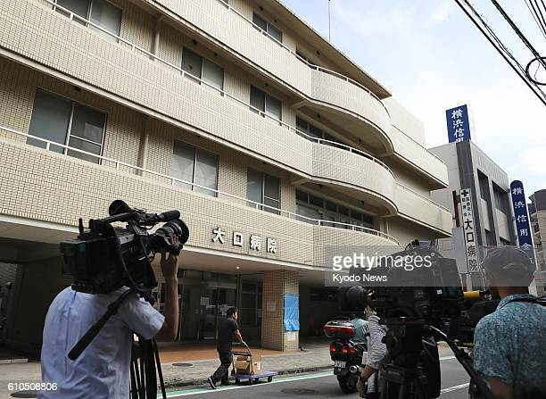 Photo taken Sept 26 shows Oguchi Hospital in Yokohama near Tokyo at which an 88yearold man died from poisoning after a medical drip was attached...
