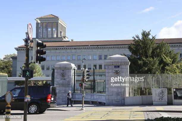Photo taken Sept. 30 shows the headquarters of the World Trade Organization in Geneva.