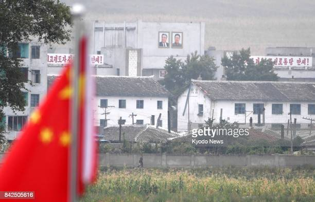 Photo taken Sept 4 from Tumen a Chinese city in Jilin Province on the North Korean border shows buildings in North Korea Pyongyang conducted its...