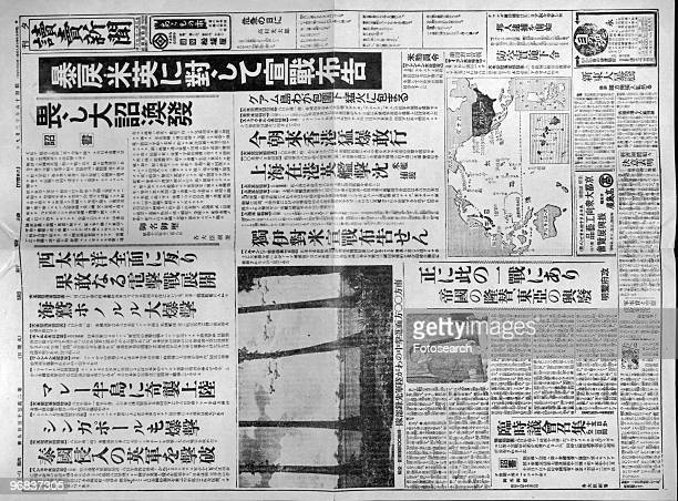 A Photograph of a Japanese Newspaper Detailing Attack of Pearl Harbour and Japan's Declaration of War December 8th 1941