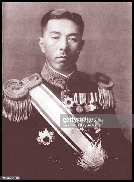 Photograph of Fumimaro Konoe Japanese politician in the Empire of Japan who served as the 34th 38th and 39th Prime Minister of Japan and...