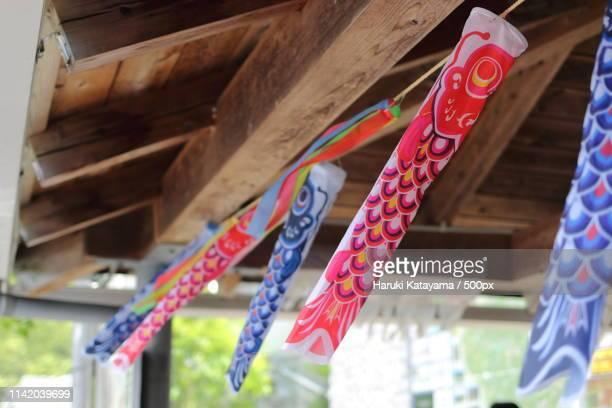 photograph of koinobori (carp streamers) - 鯉のぼり ストックフォトと画像