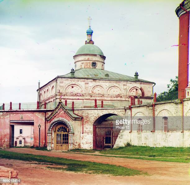 Photograph of the Church of Archangel Michael formerly belonging to the Grand Duke next to Assumption Cathedral Photographed by Sergey ProkudinGorski...