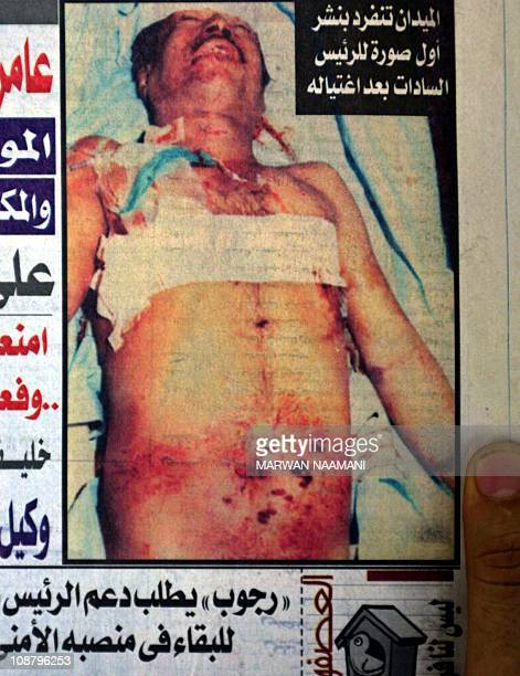 A photograph of the front page of the 27 May 2002 edition of the Egyptian daily alMidan which published what it said was 'the first picture of...