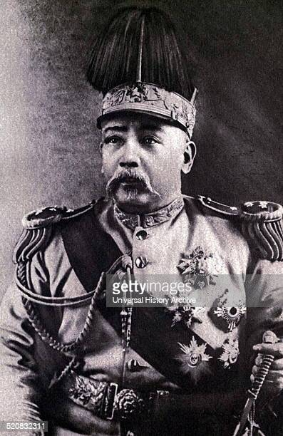 Photograph of Yuan Shikai Chinese General and Politician Dated 1900