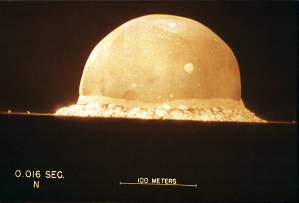 NM: 16th July 1945 - First Nuclear Weapon Detonated At Trinity Site