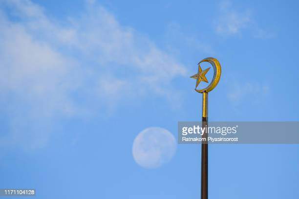 photograph symbol of islam with a moon and cloud with sunrise light - allah photos et images de collection