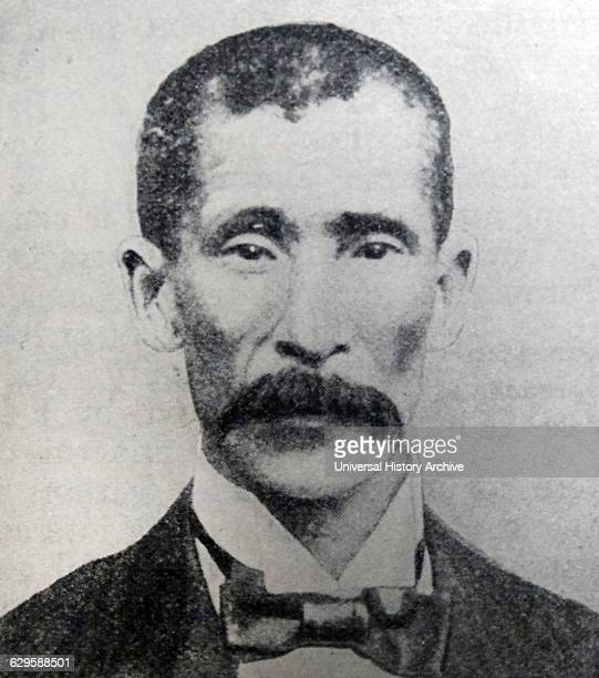 Photographic portrait of Count Komura Jutar statesman and diplomat in Meiji period in Japan Dated 19th Century