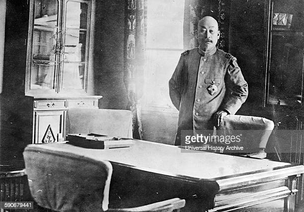 Photographic portrait of Count Terauchi Masatake Japanese military officer proconsul and politician He was a Gensui in the Imperial Japanese Army and...
