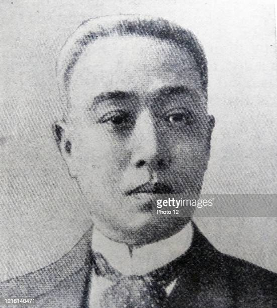 Photographic portrait of Prince Saionji Kinmochi a Japanese politician, statesman and twice Prime Minister of Japan. Dated 20th Century.