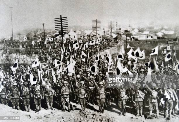 Photographic print of The Japanese troops in Nanking after the city's conquest Dated 1937
