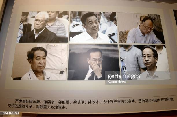 Photos of former senior members of China's Communist Party accused of corruption are displayed at an exhibition in Beijing on Sept 26 2016 The...
