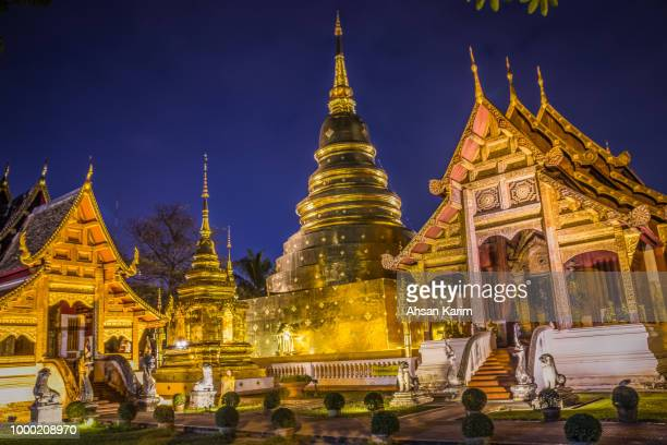 Phra Singh Temple Nightview
