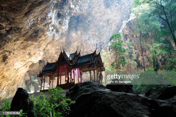 phraya nakhon cave, khao sam roi yot national park. - hua hin thailand stock pictures, royalty-free photos & images