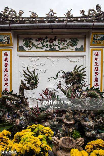 Phuoc Kien Dragon Phuoc Kien Assembly Hall Hoi An was founded in 1690 by Chinese immigrants from Fukien in Hoi An It contains Thien Hau goddess of...