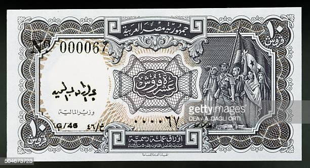 Piastres banknote, 1940-1949, obverse. Egypt, 20th century.